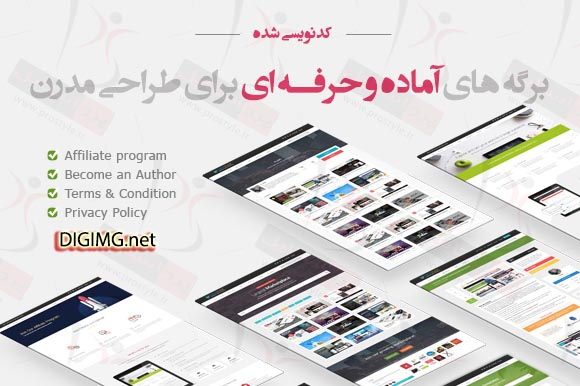 قالب MarketPlace رایگان